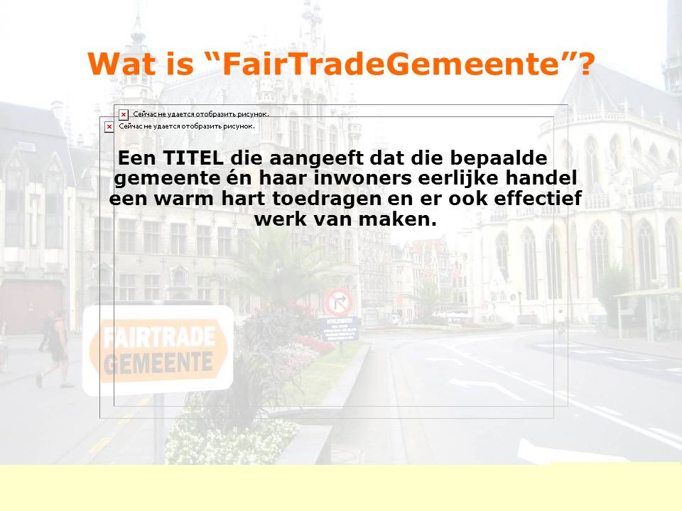 Wat is FairTradeGemeente .