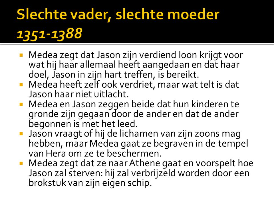  r.1352 enjambement:   r. 1356 enjambement:  '  ς  r.