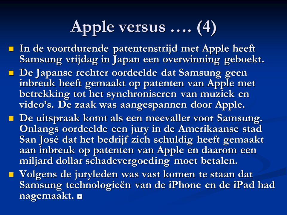 Apple versus ….