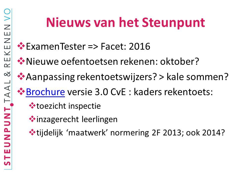  ExamenTester => Facet: 2016  Nieuwe oefentoetsen rekenen: oktober.