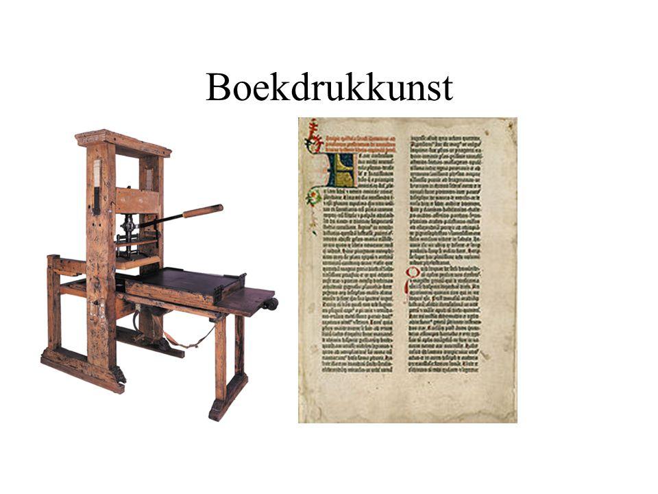 Aflaten Brief van de paus: aflaten voor de dom in Utrecht.