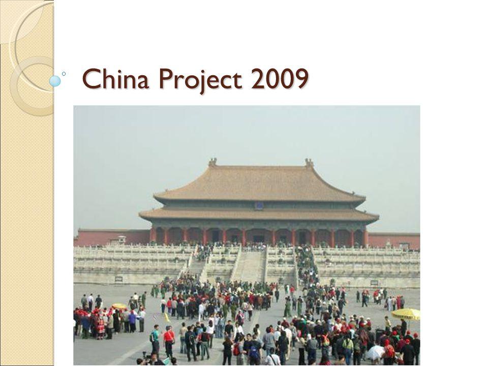 China Project 2009