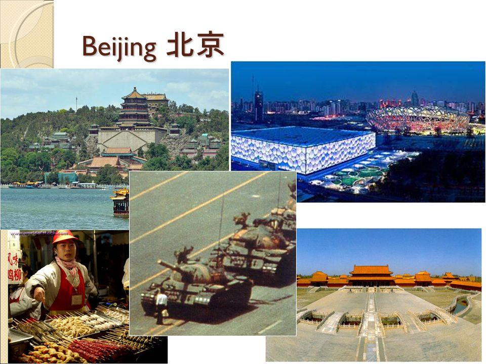 Beijing 北京