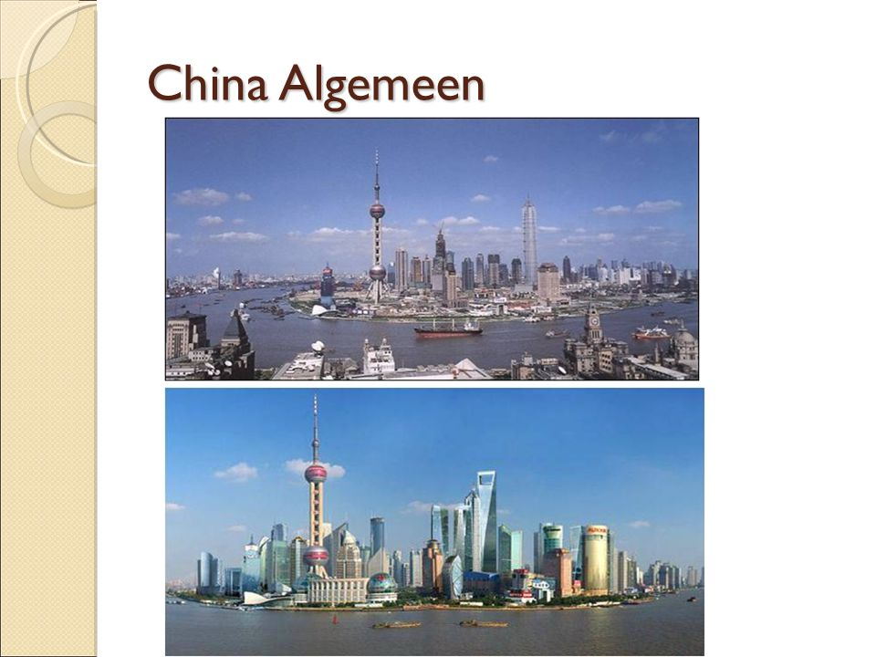 China Algemeen