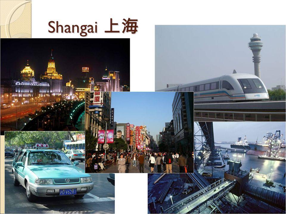 Wuhan (EM) 