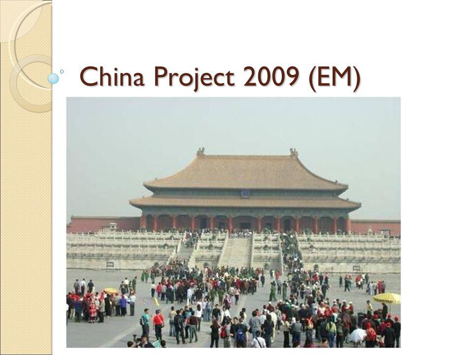 Kostuum / mantelpak In Beijing Op maat gemaakt 3 dagen ◦ Dag 1: Maat opnemen ◦ Dag 2: Komen passen ◦ Dag 3: Afhalen +/- €150