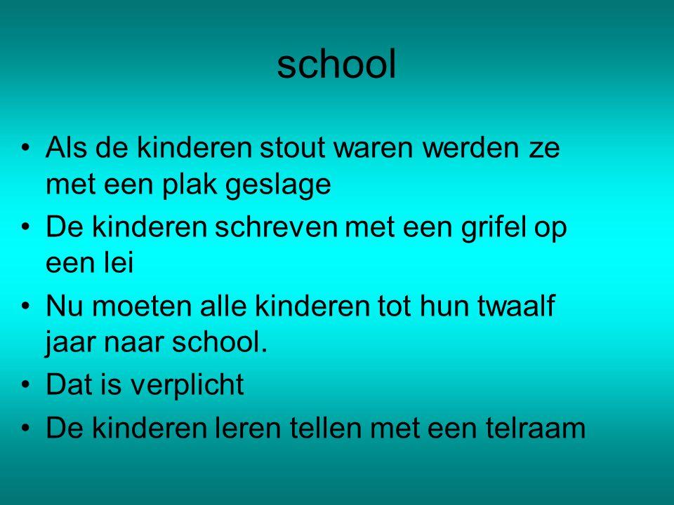 leerplicht Er waren niet aleen rijke scholen maar ook armen in de eeuw van de uitvindingen Dit is een school in die tijd.