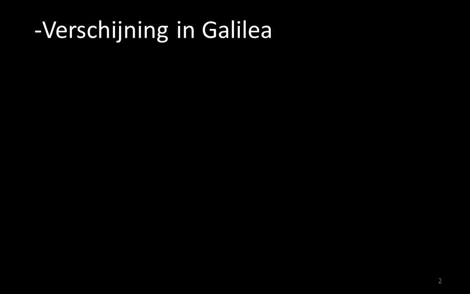 -Verschijning in Galilea 2