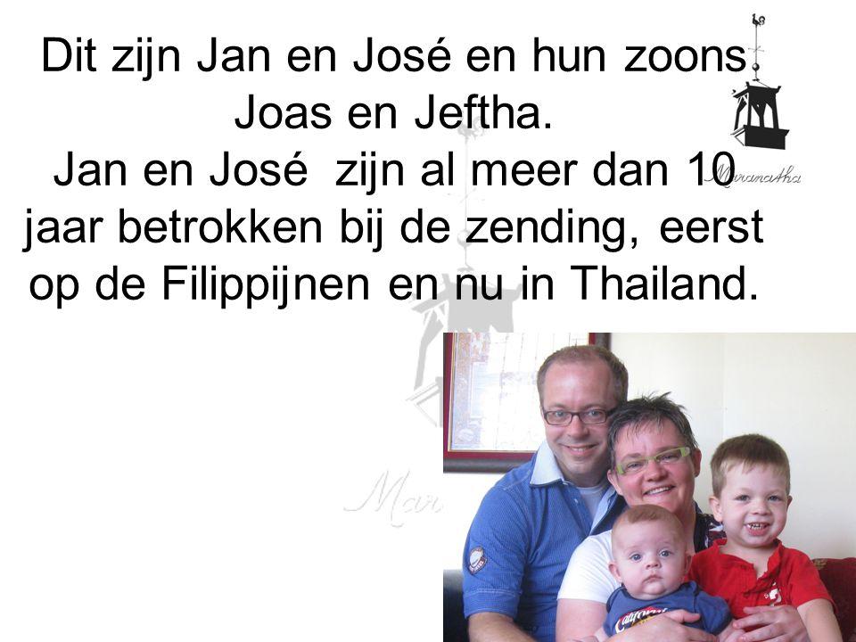 Dit zijn Jan en José en hun zoons Joas en Jeftha.
