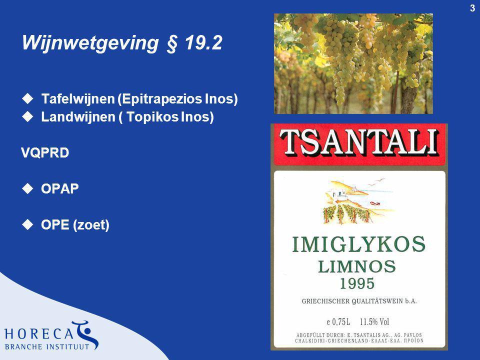 3 Wijnwetgeving § 19.2 uTafelwijnen (Epitrapezios Inos) uLandwijnen ( Topikos Inos) VQPRD uOPAP uOPE (zoet)
