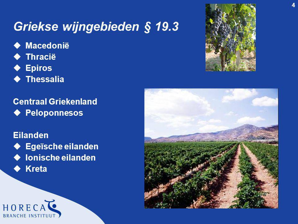 4 Griekse wijngebieden § 19.3 uMacedonië uThracië uEpiros uThessalia Centraal Griekenland uPeloponnesos Eilanden uEgeïsche eilanden uIonische eilanden