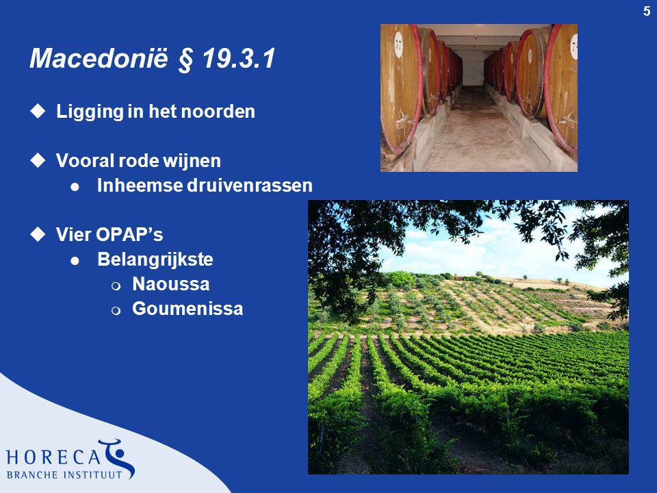 5 Macedonië § 19.3.1 uLigging in het noorden uVooral rode wijnen l Inheemse druivenrassen uVier OPAP's l Belangrijkste m Naoussa m Goumenissa