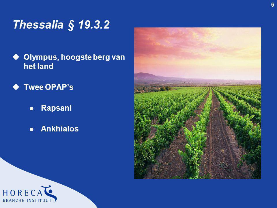 6 Thessalia § 19.3.2 uOlympus, hoogste berg van het land uTwee OPAP's l Rapsani l Ankhialos