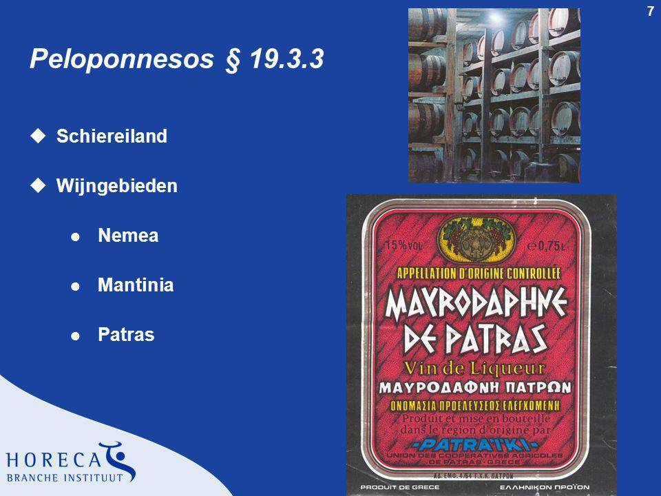7 Peloponnesos § 19.3.3 uSchiereiland uWijngebieden l Nemea l Mantinia l Patras