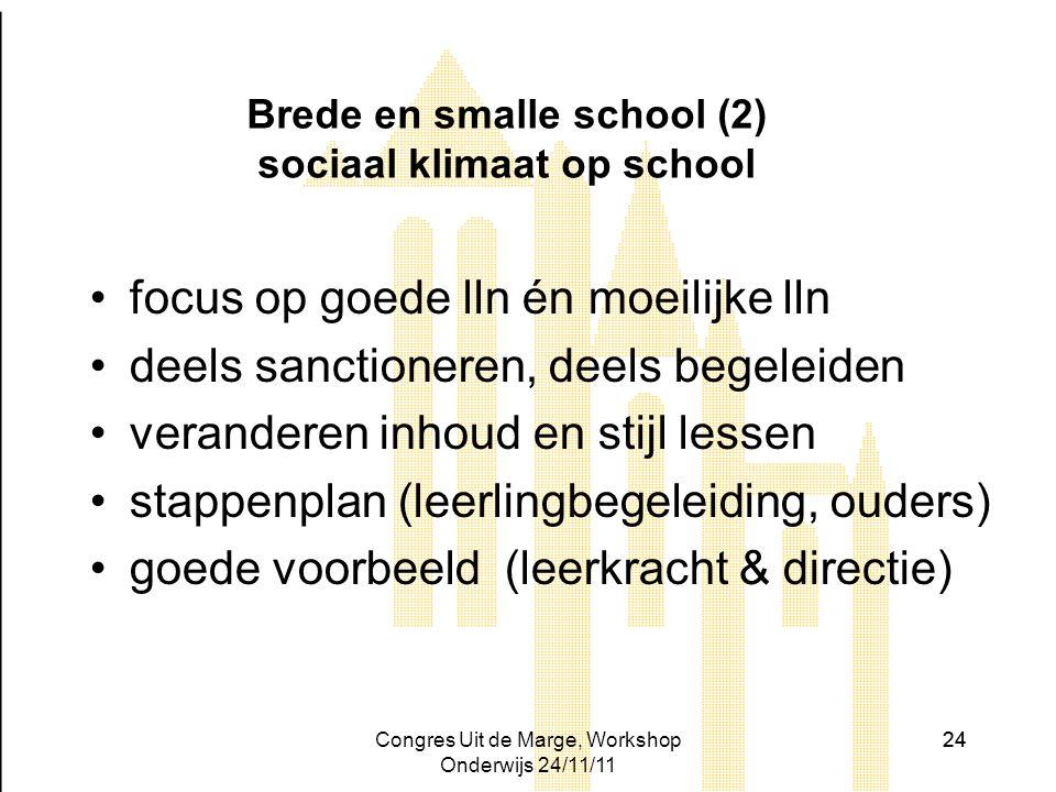 Congres Uit de Marge, Workshop Onderwijs 24/11/11 24 Brede en smalle school (2) sociaal klimaat op school focus op goede lln én moeilijke lln deels sa