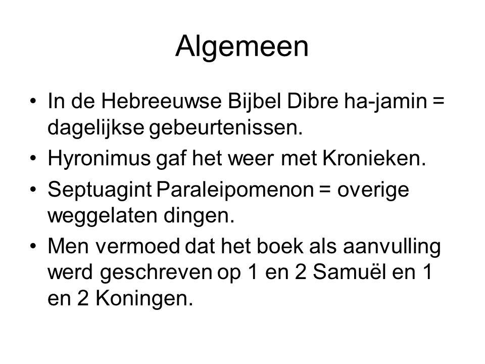 Algemeen In de Hebreeuwse Bijbel Dibre ha-jamin = dagelijkse gebeurtenissen.
