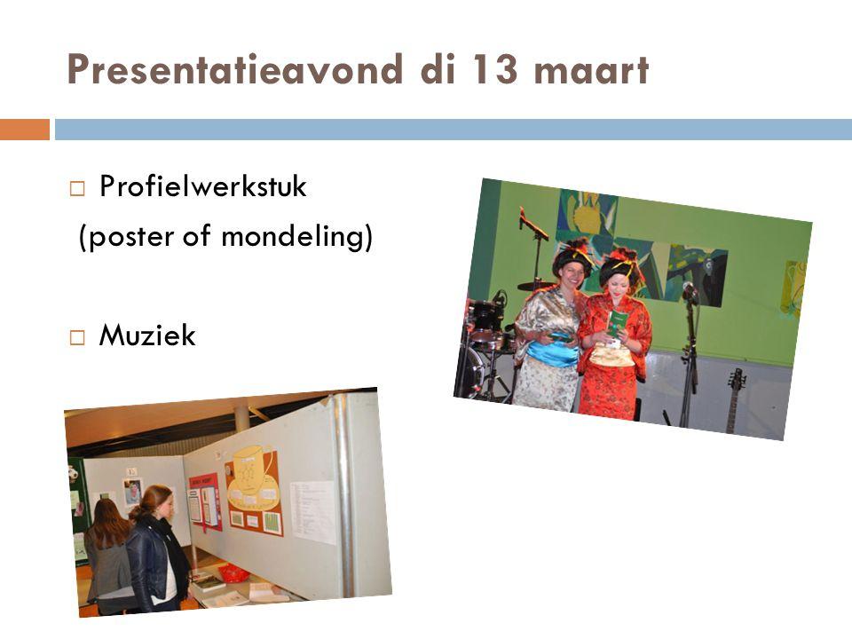 Aanmelden voor een studie bij voorkeur voor 1 december bij Studielink.nl Toelating tot het HO Diploma HAVO/VWO Aanvullende eisen Voor sommige hbo-opleidingen moet je over specifieke vaardigheden, kennis of eigenschappen beschikken.