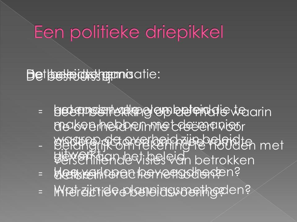 DANIELLE DIERCKX, B.1973. Alert voor zorg en sociale politiek (Acco, Leuven).
