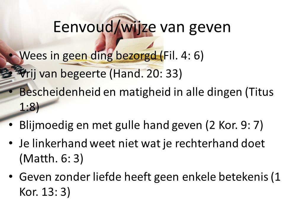 De armen (Deut.15: 7-11; Spr. 19: 17 en 28: 27; Gal.