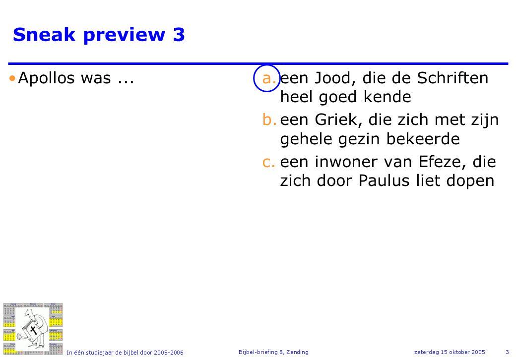 In één studiejaar de bijbel door 2005-2006 zaterdag 15 oktober 2005Bijbel-briefing 8, Zending4 Sneak preview 4 Waar overnachtten de 2 spionnen, die Jericho moesten verkennen.