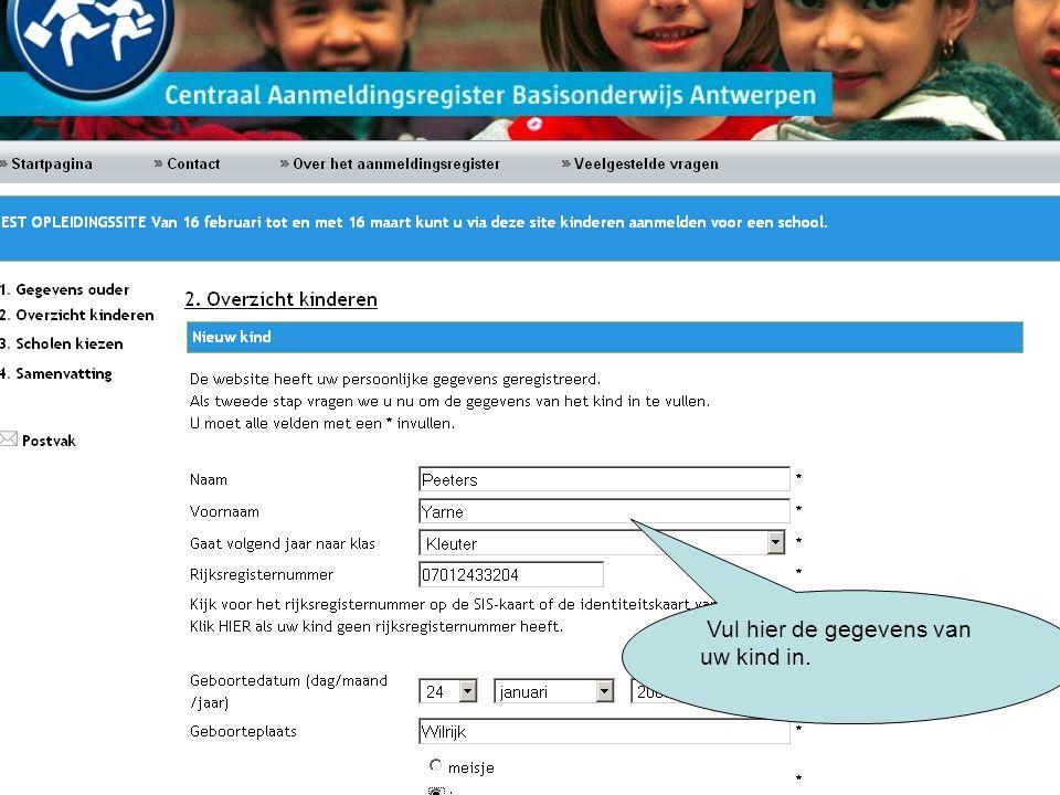Herhaal de 2 stappen: school selecteren en klikken op de blauwe pijl om de school te kiezen.