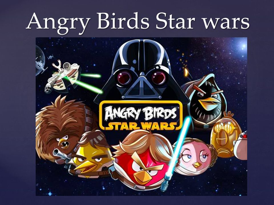 { Angry Birds Star wars