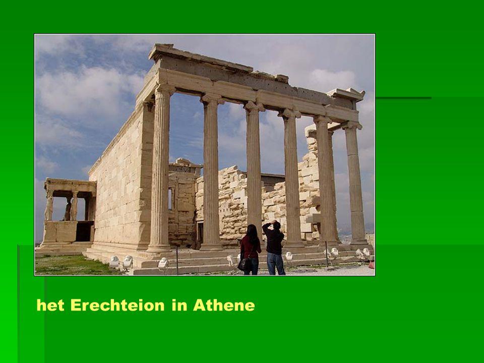 het Erechteion in Athene