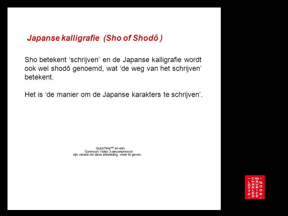 In Japan wordt 'sho' meer gezien als een kunstvorm Een kalligraaf kan er lang over doen om één bepaald karakter te kalligraferen.