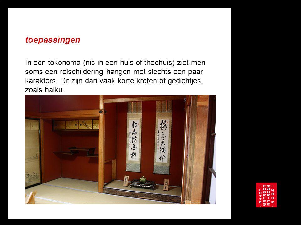De Japanse boekbinders hanteerden verschillende door de eeuwen heen verschillende methodes: Verschillende methoden