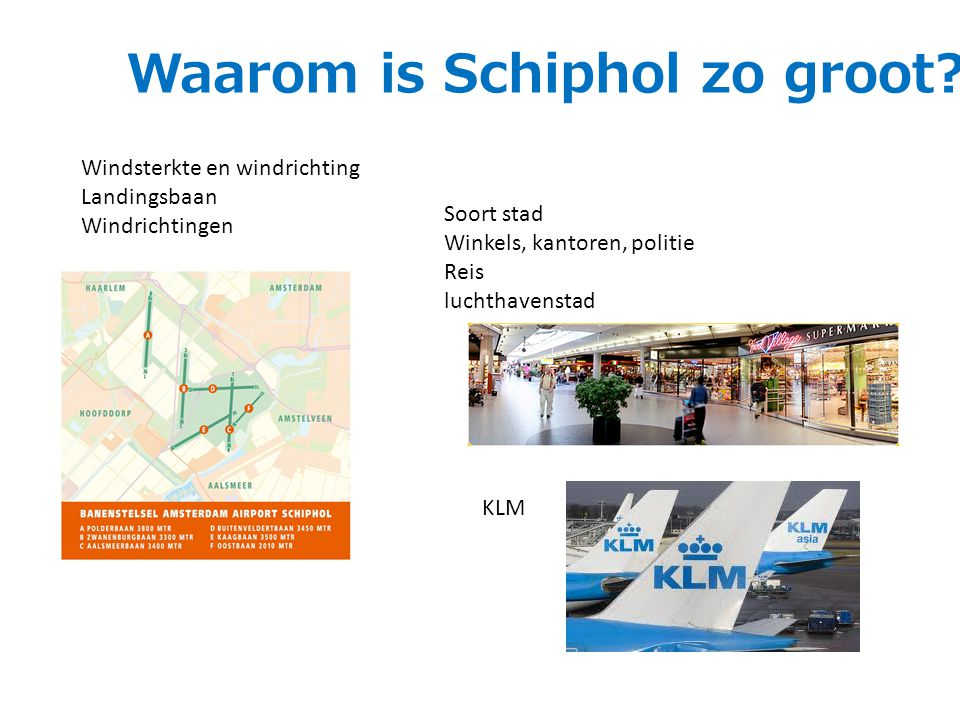 Waarom is Schiphol zo groot.