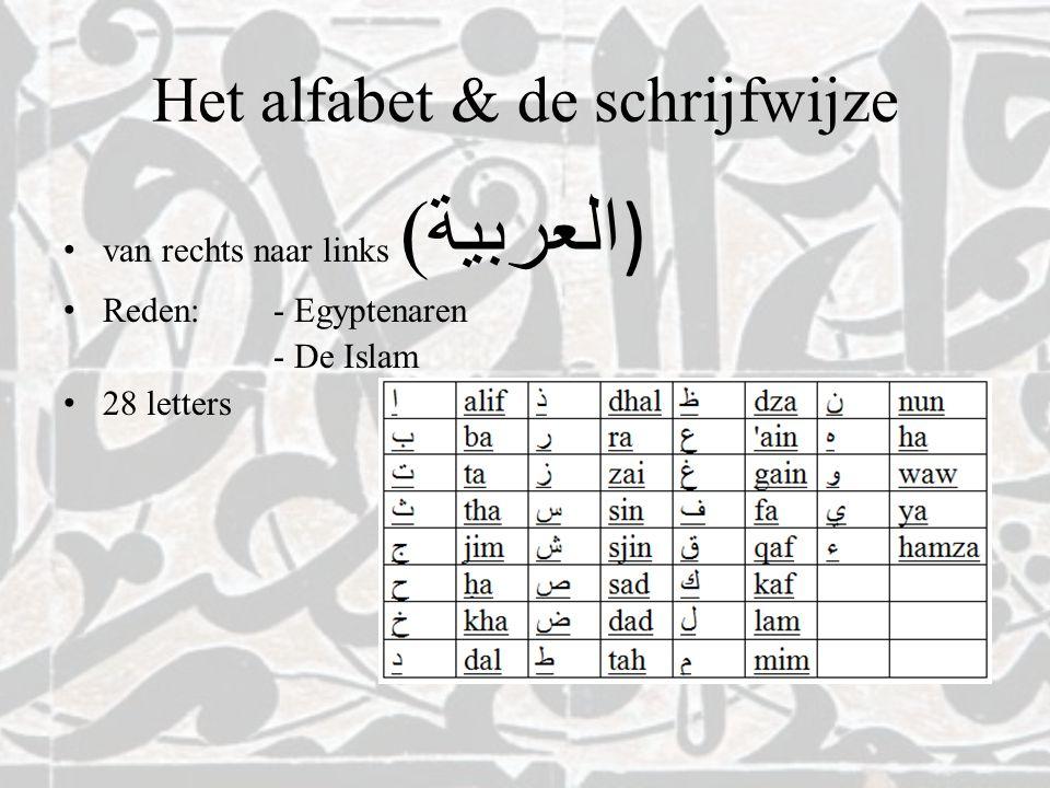 Het alfabet & de schrijfwijze van rechts naar links ( العربية ) Reden:- Egyptenaren - De Islam 28 letters