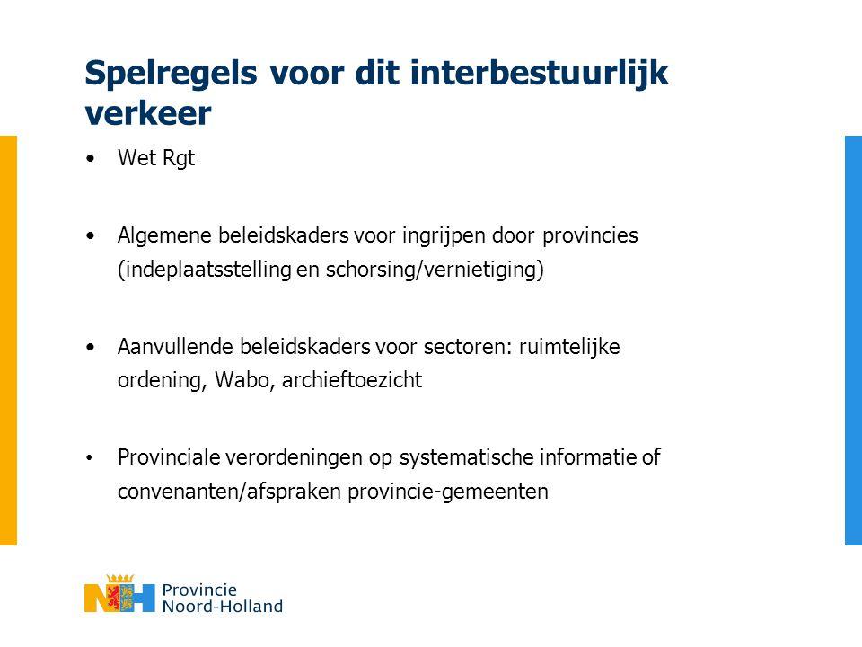 Aanvullend beleidskader archieftoezicht 'Nieuwe Schoenen ' 1.Informatiearrangement hoe komen we aan informatie.