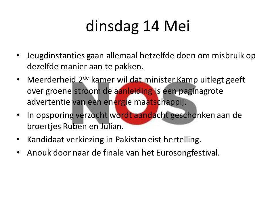 dinsdag 14 Mei Jeugdinstanties gaan allemaal hetzelfde doen om misbruik op dezelfde manier aan te pakken.