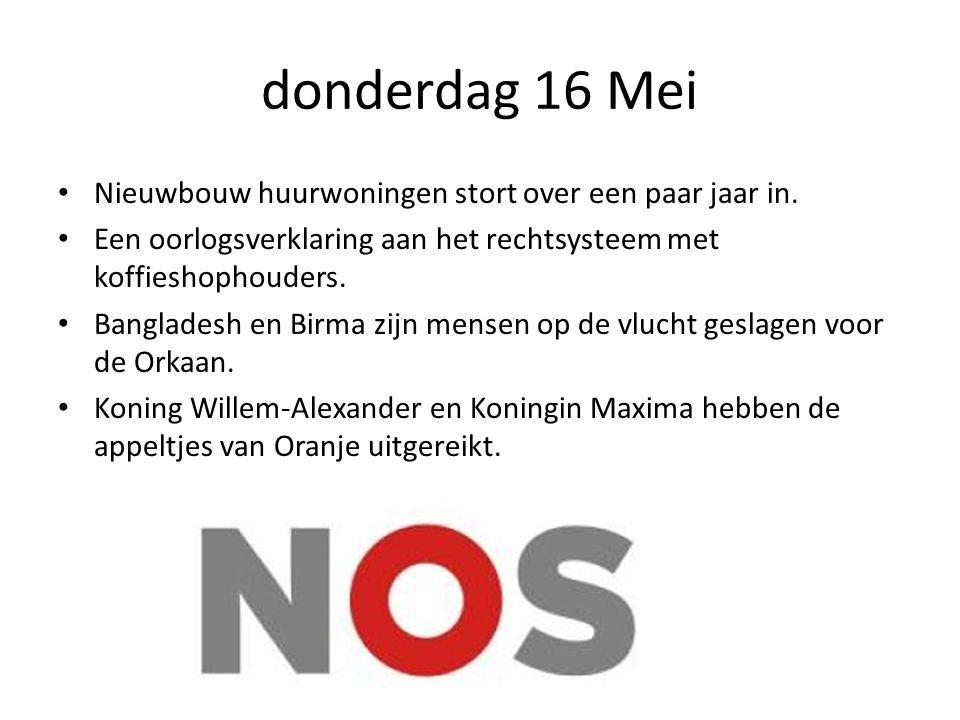 vrijdag 17 Mei Minister Opstelten maakt zich zorgen over de vergrijzing binnen de politie.