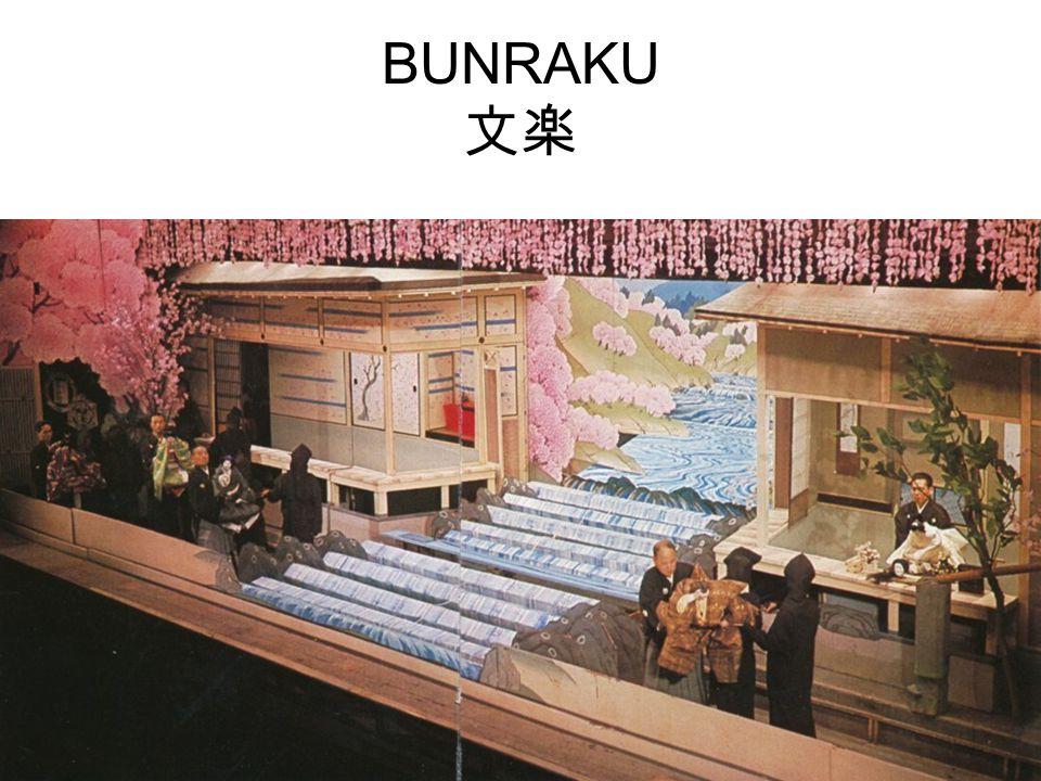 Bunraku is een traditionele kunst in Japan De traditionele podiumkunsten Bugaku Nōgaku Bunraku Kabuki