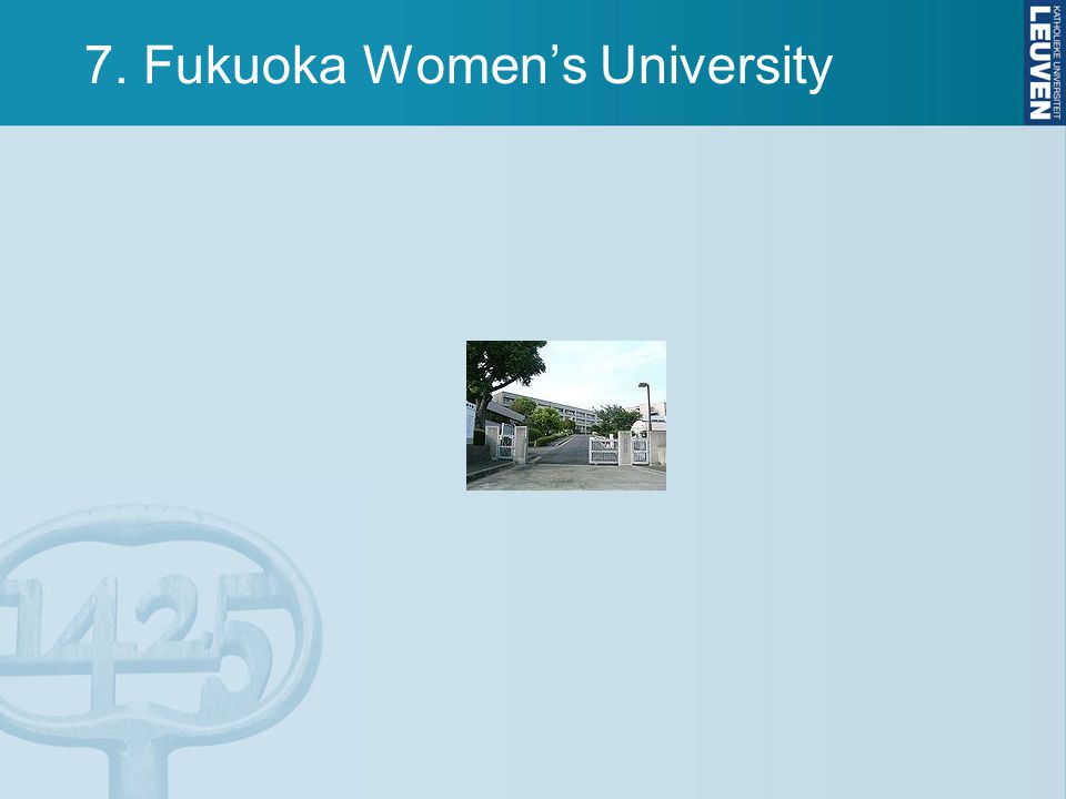 7. Fukuoka Women's University