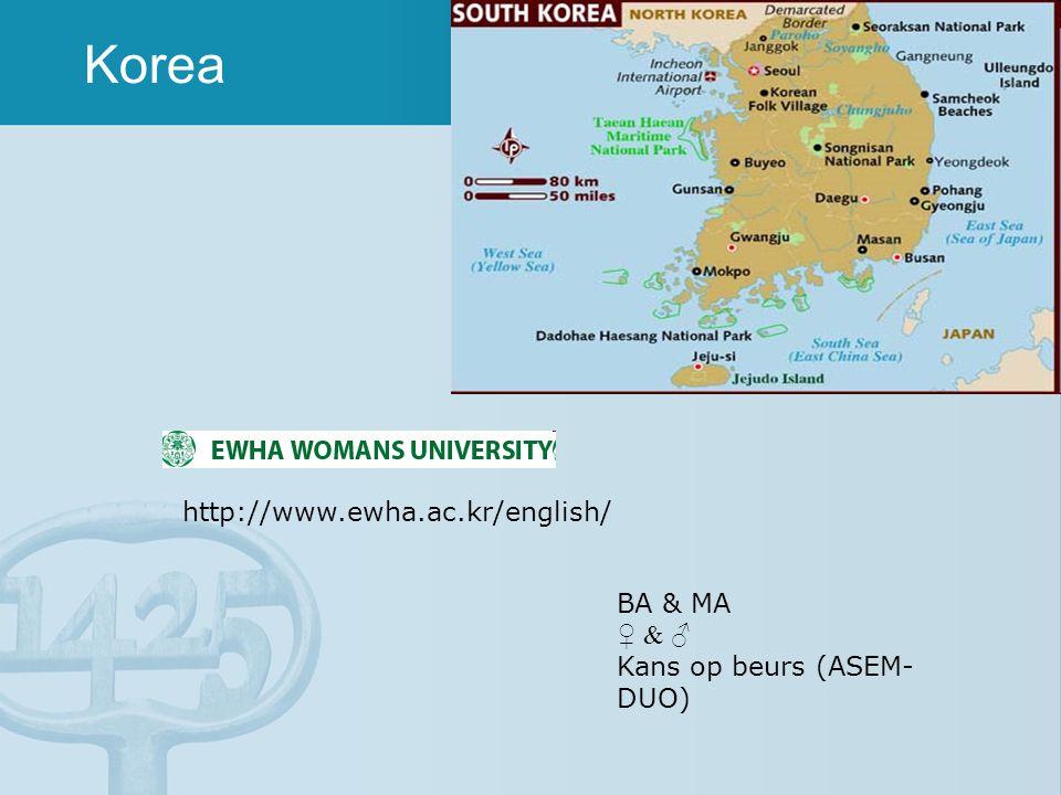 6. Seijo University http://www.seijo.ac.jp/en/interex/index.html