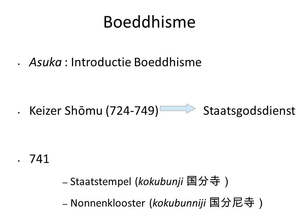 Boeddhisme Asuka : Introductie Boeddhisme Keizer Shōmu (724-749) Staatsgodsdienst 741 – Staatstempel (kokubunji 国分寺) – Nonnenklooster (kokubunniji 国分尼寺)