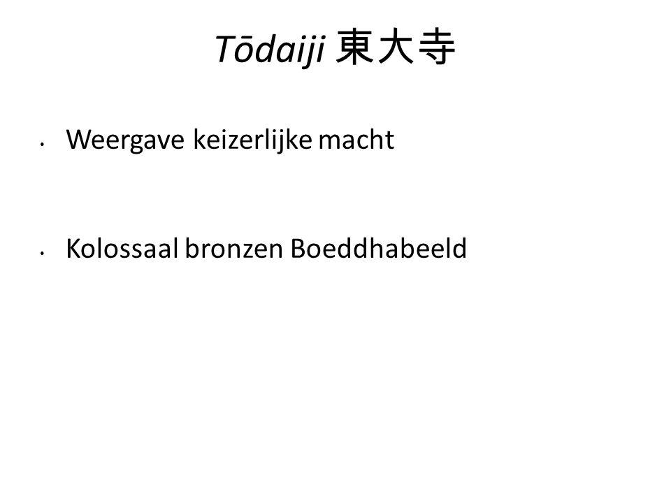 Tōdaiji 東大寺 Weergave keizerlijke macht Kolossaal bronzen Boeddhabeeld