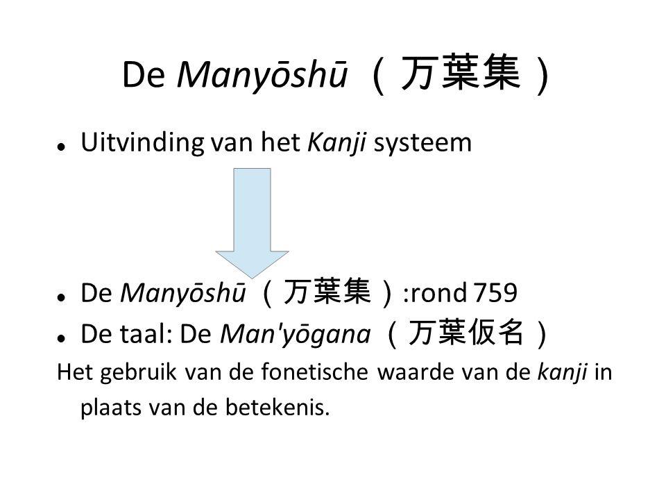 De Manyōshū (万葉集) Uitvinding van het Kanji systeem De Manyōshū (万葉集) :rond 759 De taal: De Man yōgana (万葉仮名) Het gebruik van de fonetische waarde van de kanji in plaats van de betekenis.