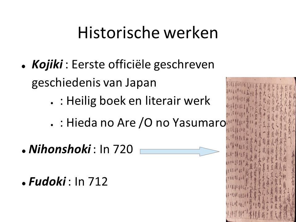 Historische werken Kojiki : Eerste officiële geschreven geschiedenis van Japan  : Heilig boek en literair werk  : Hieda no Are /O no Yasumaro Nihonshoki : In 720 Fudoki : In 712