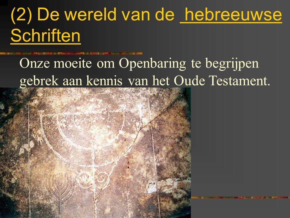 (1) De wereld v.h. Romeinse Rijk Openbaring 17: 9- 11 Openbaring 17: 18