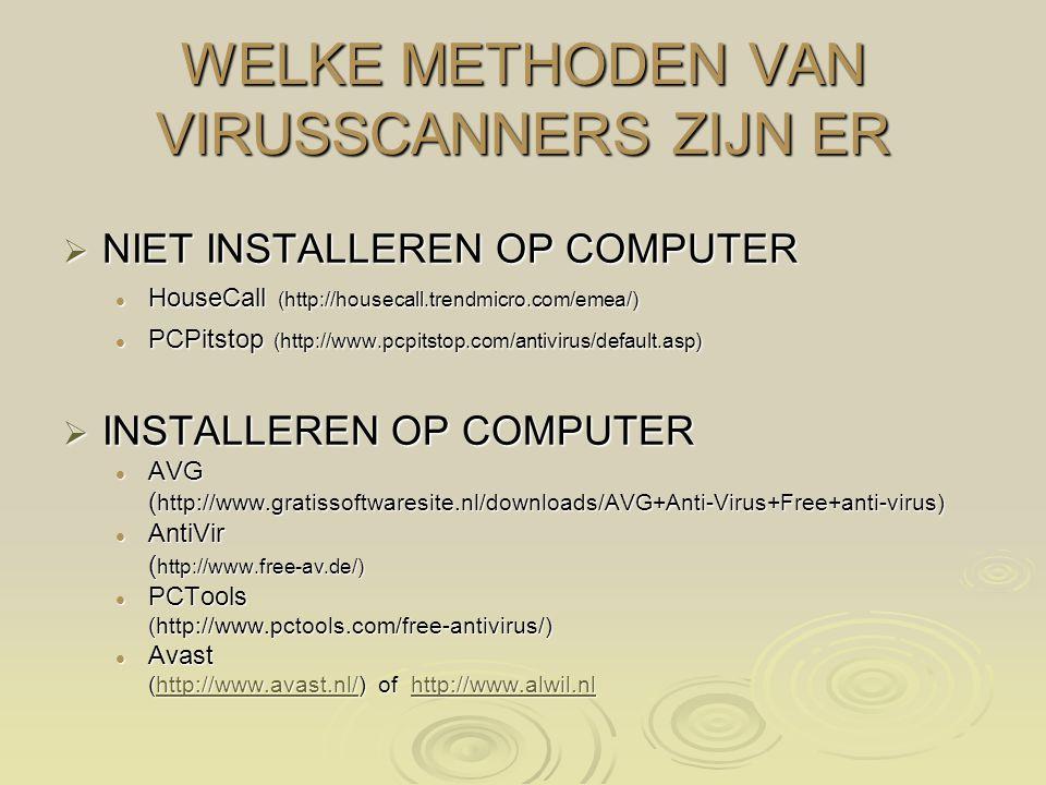 Welke eisen moet je stellen aan een virusprogramma  Het pakket moet alle malware opruimen  De firewall moet de poorten bewaken  De software mag uw PC niet of amper vertragen  De scans moeten snel gaan  De bediening moet eenvoudig zijn