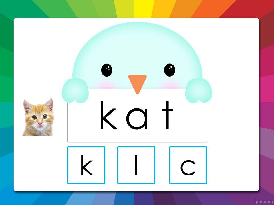 Speluitleg: Bij elk plaatje hoort een woord, waarbij een letter mist. Vraag je leerling/klas welke letter dat moet zijn. Bij een fout antwoord verdwij