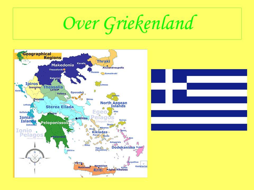 Over Griekenland