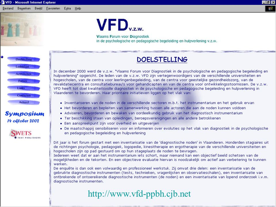 18 http://www.vfd-ppbh.cjb.net