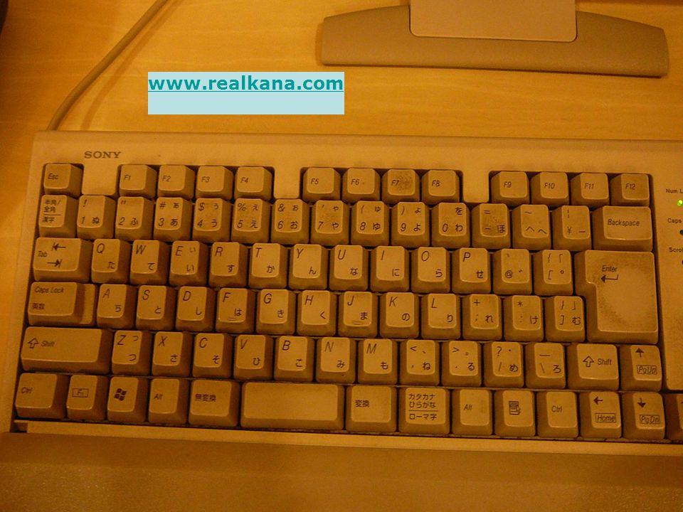 www.realkana.com