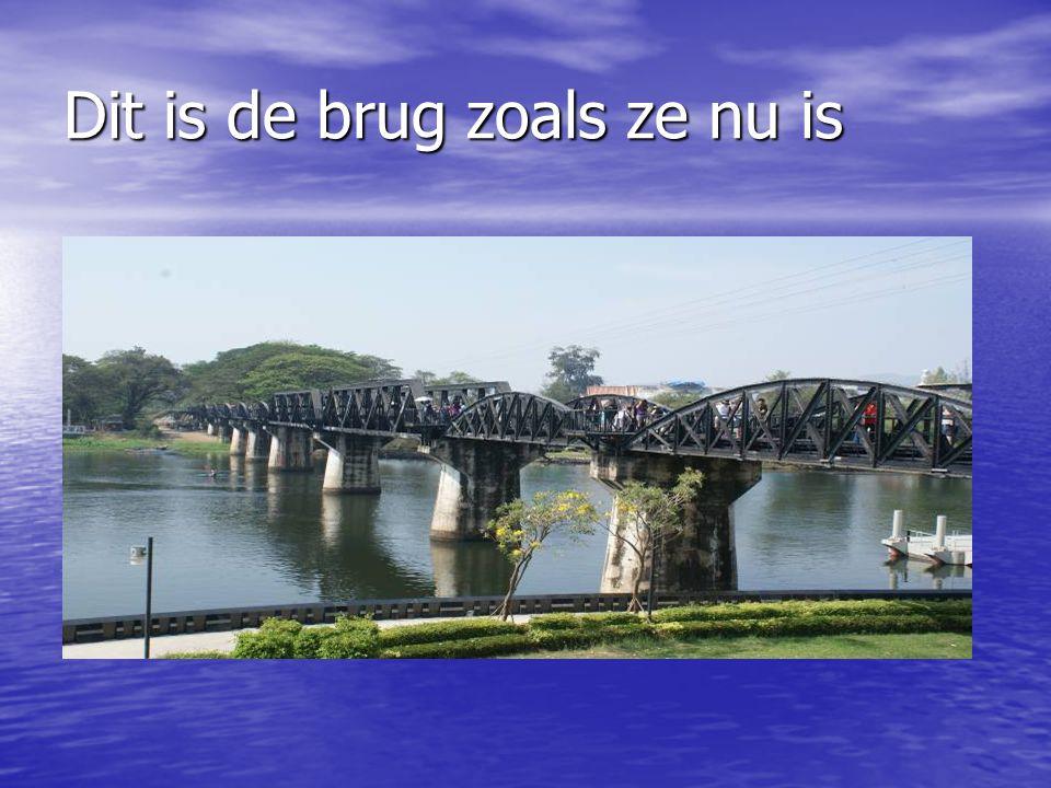 Dit is de brug zoals ze nu is