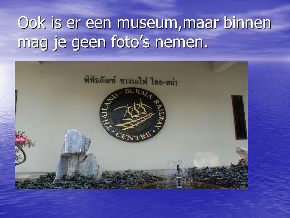 Ook is er een museum,maar binnen mag je geen foto's nemen.