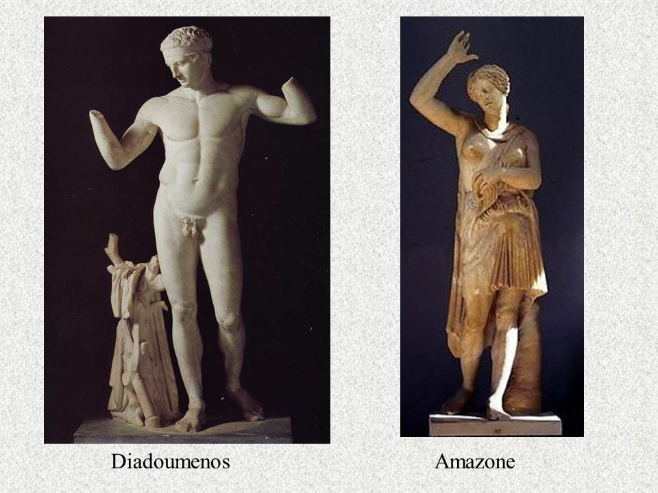 DiadoumenosAmazone